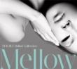 【sale】double Ballad Collection Mellow