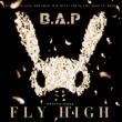 FLY HIGH 【Type-B】