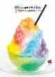 関ジャニ∞リサイタル 真夏の俺らは罪なヤツ 【通常仕様 (標準ケース)】(Blu-ray)