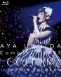 AYA UCHIDA Complete LIVE 〜COLORS〜 in 日本武道館