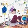 エール 【初回限定盤】 (CD+DVD)