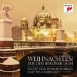 『ベルリン大聖堂に響くクリスマス』 ラウテン・カンパニー、州立ベルリン大聖堂聖歌隊