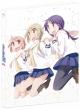 ゆゆ式 OVA 「困らせたり、困らされたり」 〈初回限定版〉
