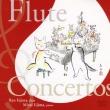 (Piano Accompaniment)flute Concertos: 飯島諒(Fl)飯島未来(P)