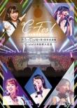 C-Ute 12 Nenme Totsunyuu Kinen -C-Fes!Part1 9 Gatsu Itsuka Mo C-Ute No Hi At Nippon Budokan-