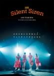 Silent Siren Live Tour 2016 S No Tame Ni S Wo Nerae! Soshite Subete Ga S Ni Naru