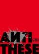 ANTITHESE 【完全生産限定盤】(+グッズ付)