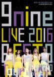 9nine LIVE 2016 「BEST 9 Tour」 at 中野サンプラザホール (Blu-ray)