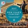 ニューイヤー・コンサート2017 グスターボ・ドゥダメル&ウィーン・フィル(2CD)