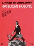 Hosono Haruomi A Night In Chinatown