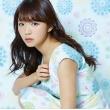 サキワフハナ 【初回限定盤】(CD+DVD)「結城友奈は勇者である -鷲尾須美の章-」主題歌
