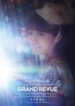 Mimori Suzuko LIVE 2016 『GRAND REVUE』 (DVD)