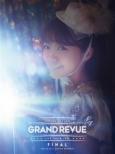 Mimori Suzuko LIVE 2016 『GRAND REVUE』 (Blu-ray)【初回限定版】