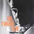 Gil Evans & Ten (高音質盤/200グラム重量盤レコード/Analogue Productions)