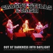 Out Of Darkness Into Daylight -Live Radio Broadcast 1986