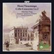 チェロ協奏曲集、奇想曲『パガニーニの思い出に』 ウェン=シン・ヤン、ゲアノート・シュマルフス&エヴァーグリーン交響楽団