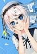 かぐや様は告らせたい 〜天才たちの恋愛頭脳戦〜 4 ヤングジャンプコミックス
