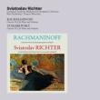 Piano Concerto, 1, / , 2, : Sviatoslav Richter(P)Kurt Sanderling / Laningrad Po