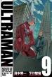 ULTRAMAN 9 ヒーローズコミックス