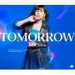 TOMORROW 【DVD付き限定盤】