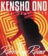 KENSHO ONO Live Tour 2016 〜Rainbow Road〜LIVE BD