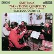 弦楽四重奏曲第1番『わが生涯より』、第2番 スメタナ四重奏団(1976)