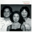 Everlasting -Higurashi Unreleased & Rare Tracks-