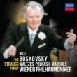 ウィンナ・ワルツ、ポルカ、マーチ集 ヴィリー・ボスコフスキー&ウィーン・フィル(8CD)
