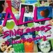 ALL SINGLeeeeS 〜& New Beginning〜【通常盤】(2CD)
