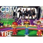 CDTVスーパーリクエストDVD〜TRF〜