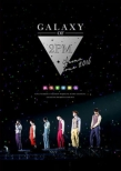 "2PM ARENA TOUR 2016 ""GALAXY OF 2PM"" 【通常盤】 (2DVD)"