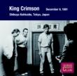 Collectors Club 1981年12月09日 東京 渋谷公会堂 (2CD)