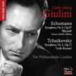 シューマン:交響曲第3番『ライン』、『マンフレッド』序曲、チャイコフスキー:交響曲第2番『小ロシア』 カルロ・マリア・ジュリーニ&フィルハーモニア管弦楽団