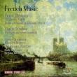 ショーソン:交響曲、ドビュッシー:春 シャルル・ミュンシュ&ボストン交響楽団(+ショーソン:愛と海の詩 フェリアー、バルビローリ&ハレ管)
