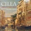 ピアノ曲全集 ピエル・パオロ・ヴィンチェンツ、マルコ・ガッジーニ(2CD)