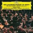 ニューイヤー・コンサート1987 ヘルベルト・フォン・カラヤン&ウィーン・フィル、キャスリーン・バトル