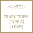 CRAZY TRIBE 【TYPE A】 (+DVD)