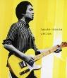 吉田拓郎 LIVE 2016 (Blu-ray)