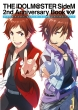 THE IDOLM@STER SideM 2nd Anniversary Book