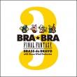 Bra Bra Final Fantasy Brass De Bravo 3 With Siena Wind Orchestra