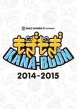 Space Shower Tv Presents Mogimogi Kana-Boon 2014-2015