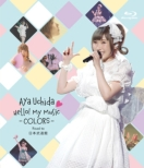 Aya Uchida Hello! My Music -COLORS-Road to 日本武道館 (Blu-ray)