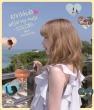 Aya Uchida Hello! My Music -COLORS-海辺のVACATION (Blu-ray)