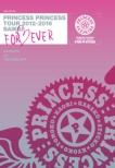 "PRINCESS PRINCESS TOUR 2012-2016 再会 -FOR EVER-""後夜祭""at 豊洲PIT (DVD)"