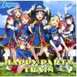 『ラブライブ!サンシャイン!!』3rdシングル「HAPPY PARTY TRAIN」 【BD付】