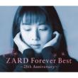 ZARD Forever Best 〜25th Anniversary〜【季節限定ジャケット -早春-バージョン】(Blu-spec CD2 4枚組)