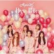 Bye Bye 【初回生産限定盤B】 (CD+DVD)