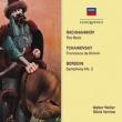 ボロディン:交響曲第2番、チャイコフスキー:フランチェスカ・ダ・リミニ シルヴィオ・ヴァルヴィーゾ&スイス・ロマンド管弦楽団、ラフマニノフ:岩 ヴァルター・ヴェラー