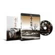 雨月物語 4Kデジタル修復版 Blu-ray