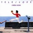 TELESCOPE (UHQCD)